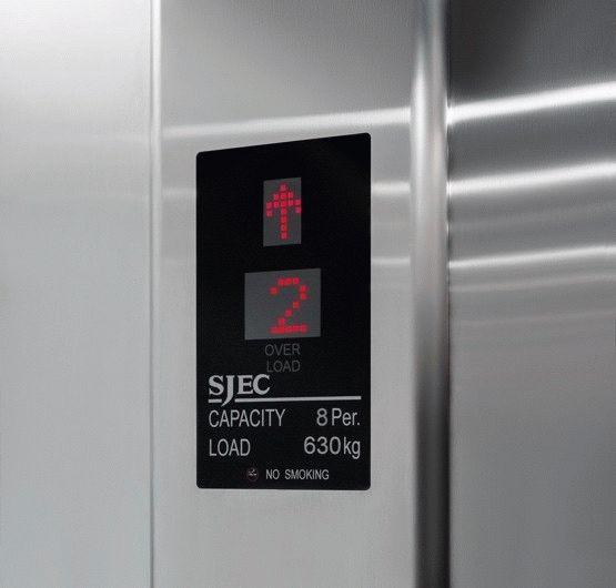 Системи диспетчеризації — компанія «Altis-Lift». Фото 4